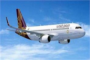20th aircraft joining extra fleet international flight soon