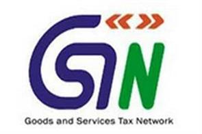 gstn government in preparation for change in government