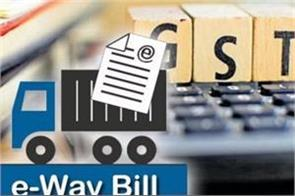 evey bill applicable in andhra pradesh gujarat kerala telangana uttar pradesh