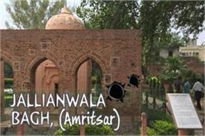 baisakhi painful story of jallianwala bagh kand