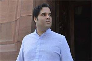 varun gandhi paused selfie said i have come to strengthen relations