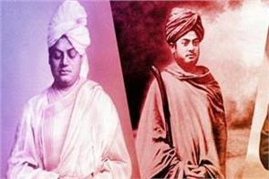 vaishya changed the thinking of swami vivekananda