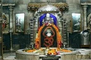 jyotirlinga at home according to zodiac signs