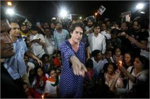 priyanka gandhi erupted on rahul gandhi candle march