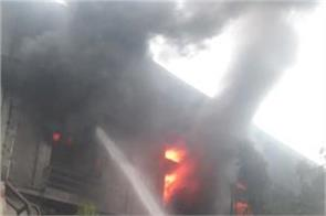 factory fire in ludhiana