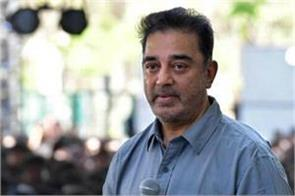 is 14 to 16 years old girls not a child  kamal haasan