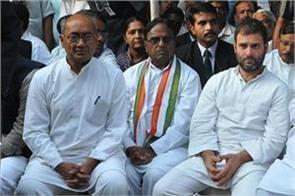 when digvijay hid in rahul plan