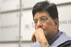 rail minister piyush goyal s big plan was rejected by pm modi