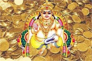akshaya tritiya dan will make rich as kuber