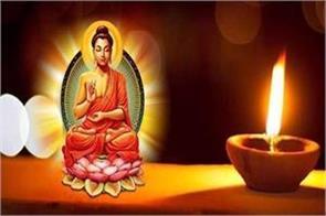 buddha jyanti special