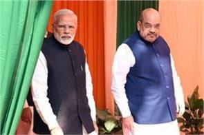 bjp in crisis over 129 seats in south india