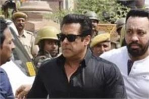 salman khan to get relief or will be jail