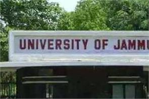 jammu university s third year paper leak