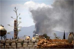 20 killed 40 wounded in air raid on yemen wedding
