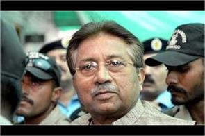 pakistan anti corruption bureau pervez musharraf will investigate