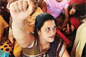 corporation teachers will also face hunger strike