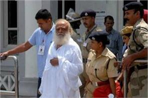 asaram s new identity prisoner number 130