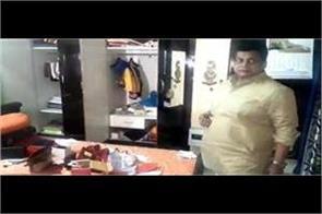gujarat governor house robbery