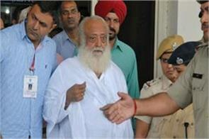 mahant in support of asaram