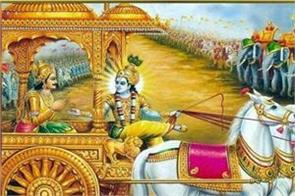 shri mad bhagwat parsang