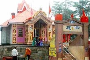 jakhu hanuman temple in shimla