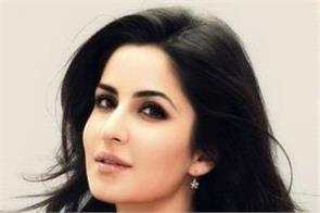 katrina kaif not came to meet salman khan
