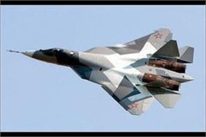 india can get 5th generation fighter aircraft