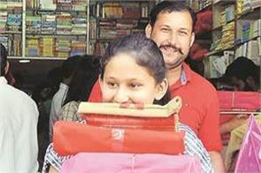 schools can not afford to take books and uniforms from one place