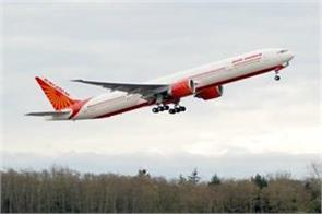 foreign airlines can bid for air india