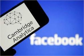cambridge analytica denies using indian data govt will ask for clarification