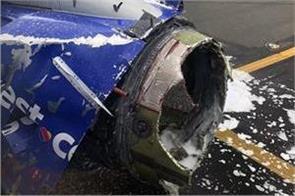 southwest flight makes emergency landing in philadelphia one dead