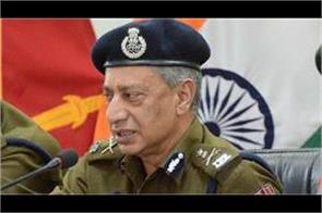 dgp appealed police to shun the militancy