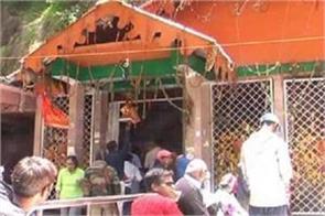 yamunotri dham kapat will open in 18
