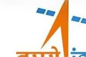 job retired for the 10th pass in isro