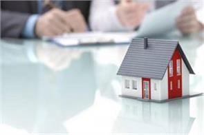 home buy will expensive hdfc raised interest rates