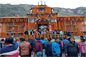 the kadat of badrinath dham opened today