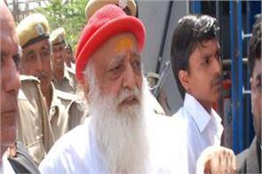 asaram s hearing against minor in case of minor will come on this day