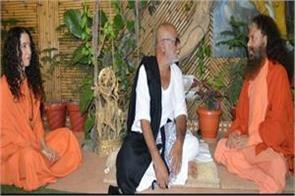 morarhi bapu reached parmarth niketan