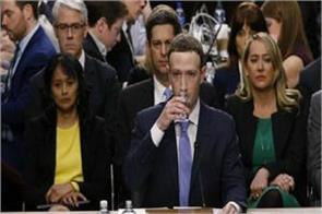 zuckerberg nervous with these 10 questions