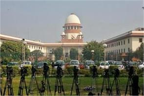 supreme court stands by its sc st act judgment