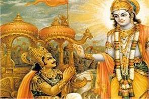shrimad bhagavad gita updesh to arjun