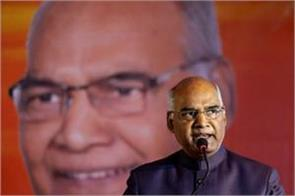 president s approval on ordinance on pocso act