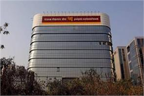 scam hit pnb refused cvc s advice against its corrupt staff