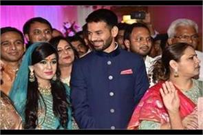 wedding card of tej pratap aishwarya rai