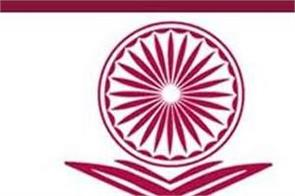 ugc net 2018 last date for application close