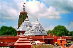 do you know these shocking secrets related to the jagannath temple