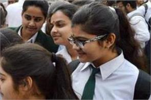 out of the layer software will verify the marks cbse