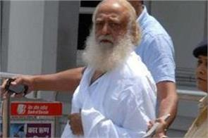asaram audio clips viral from jail