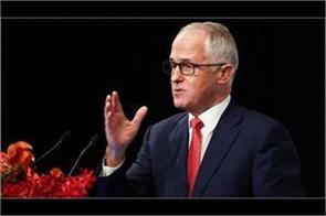 australia will travel to south china sea turnbull