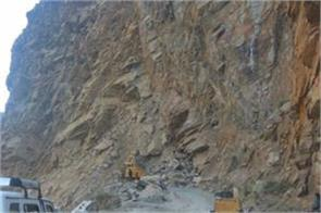 joshimath malari highway closed due to debris fall
